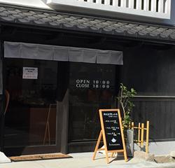 btn_higashihiroshima02